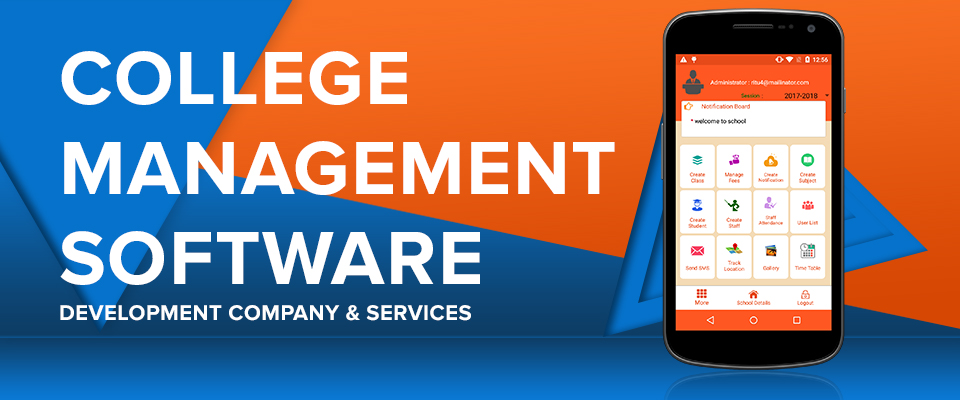 College Management Software & Services