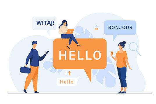Multiple language support